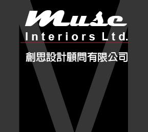 muse logo2.jpg