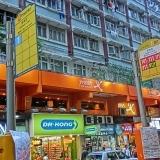 HK_Wan_Chai_Road_135_灣仔道_明豐大廈_Ming_Fung_Building_CityBus_1_n_NWFBus_101_111_111P_811_N121_stop_signs_Nov-2013.JPG