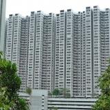 1280px-Kornhill_(Hong_Kong).jpg